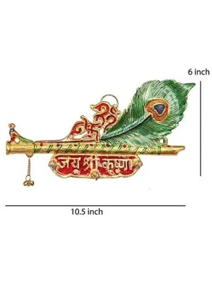 Indian Aura Beautifully Handicrafted Jai Shree Krishna's Flute With Om  and Peacock Quills Key Holder with Hooks Home Decor